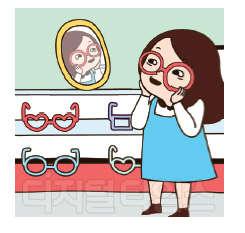 [신 창업아이템]맞춤안경 5종, 5일간 집에서 착용 체험